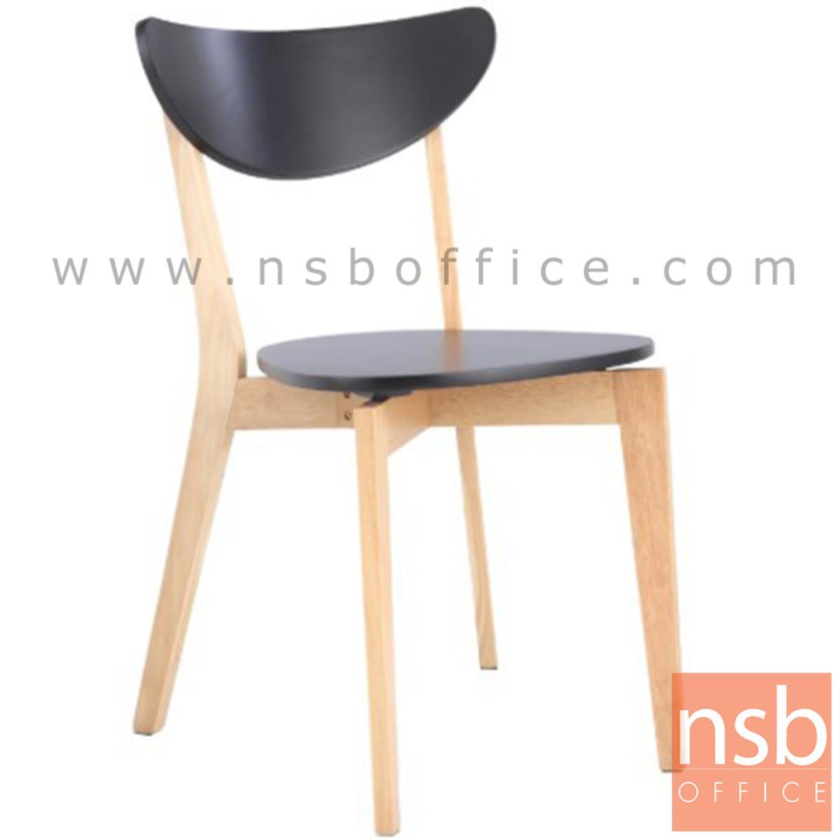 B22A165:เก้าอี้รับประทานอาหาร รุ่น Lesbos (เลสบอส) ขนาด 48.5W cm.  ขาไม้จริง