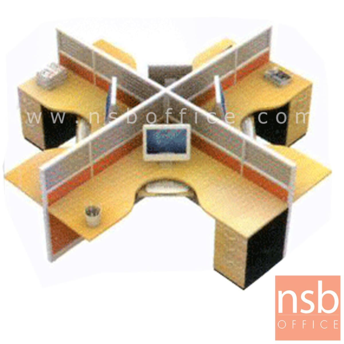 A04A041:ชุดโต๊ะทำงานกลุ่มตัวแอล 4 ทีนั่ง   ขนาดรวม 328W cm. พร้อมพาร์ทิชั่น Hybrid