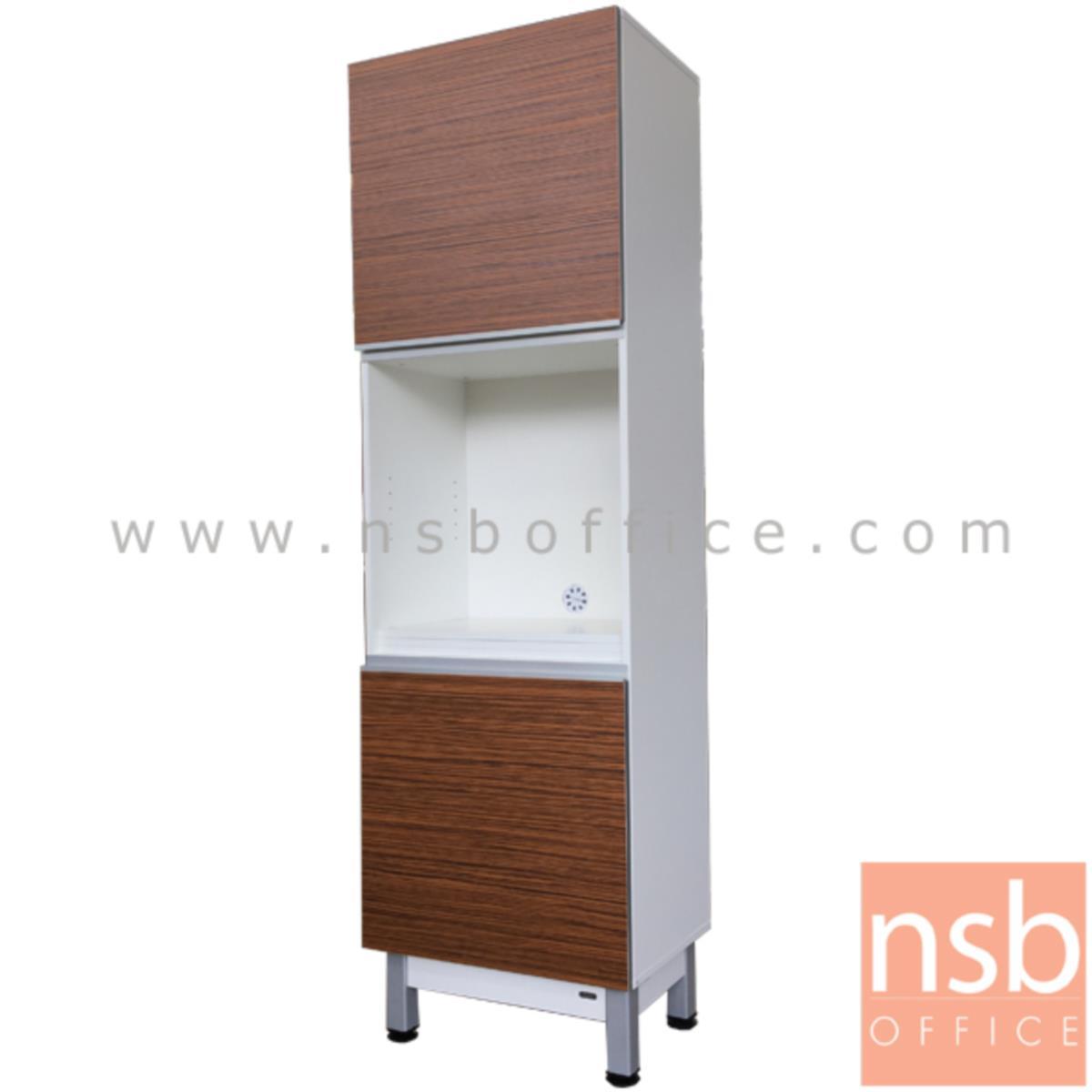 K04A007:ตู้ครัวสีลายไม้ตัดขาวสูงบน-ล่าง 1 บานเปิด รุ่น Martinell 7 มีช่องโล่งตรงกลาง (สำหรับครัวเปียกและครัวแห้ง)