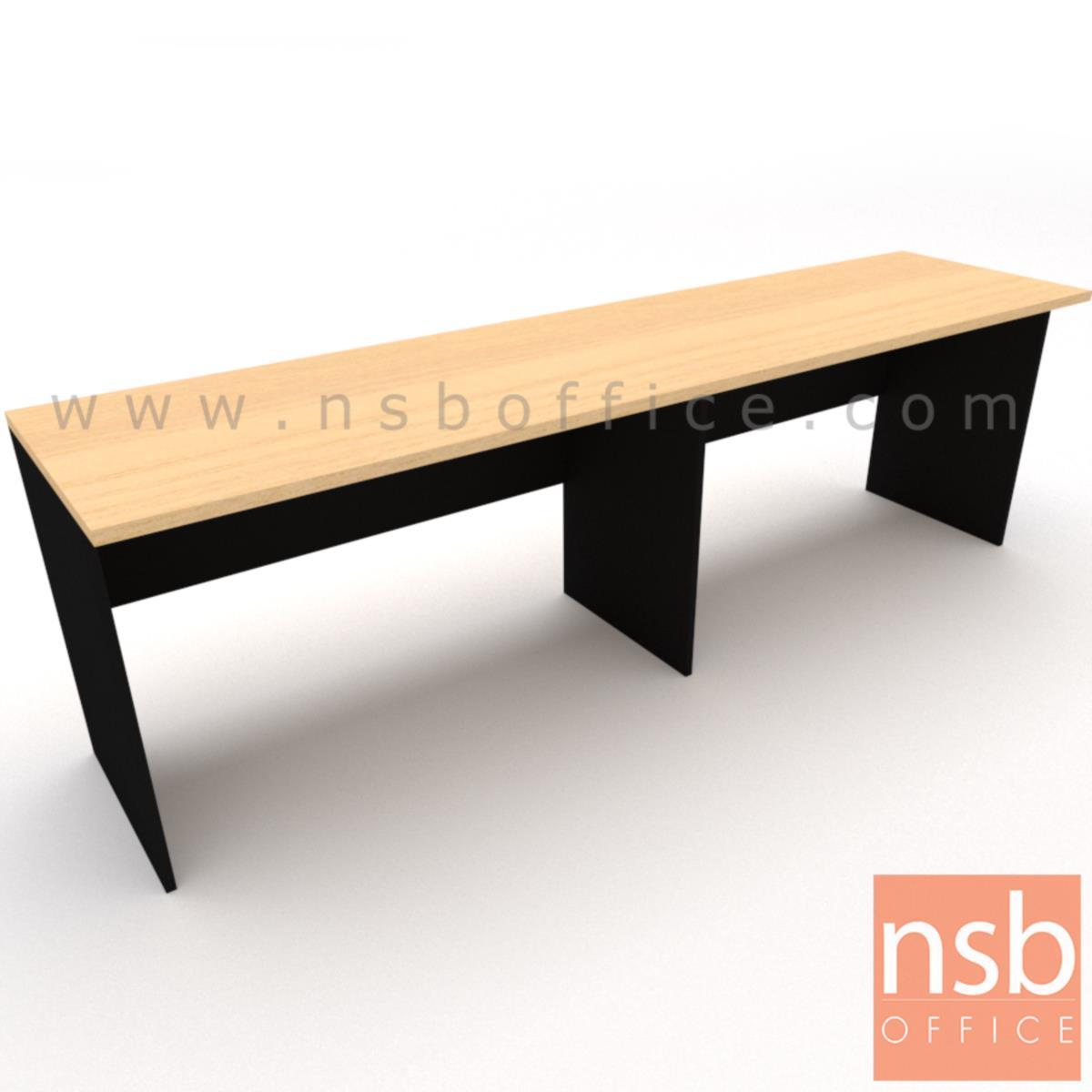 A05A145:โต๊ะประชุม 3 ที่นั่ง  ขนาด 240W*75D cm.   Top ยื่น 10 cm. เมลามีน
