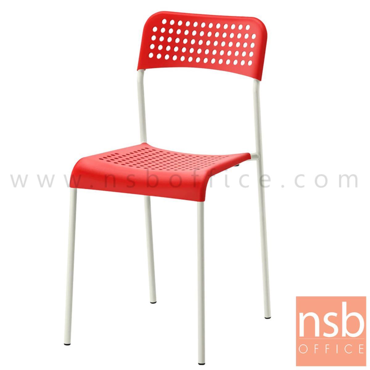 B10A092:เก้าอี้โมเดิร์น รุ่น James (เจมส์)  ขาเหล็ก