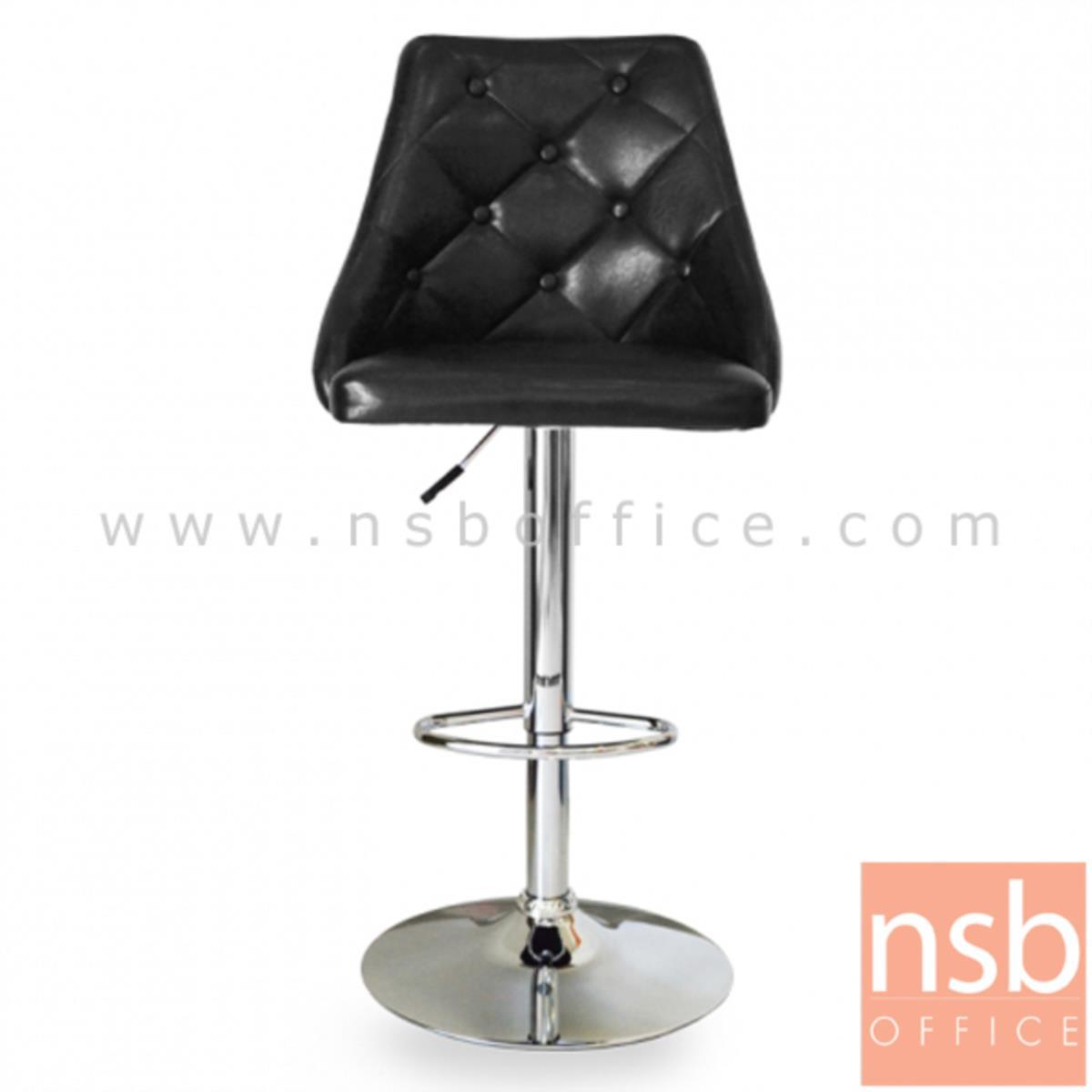 B09A153:เก้าอี้บาร์สูงหนัง PU รุ่น Jarley (จาร์ลีย์) ขนาด 52W cm. โช๊คแก๊ส ขาโครเมี่ยมฐานจานกลม