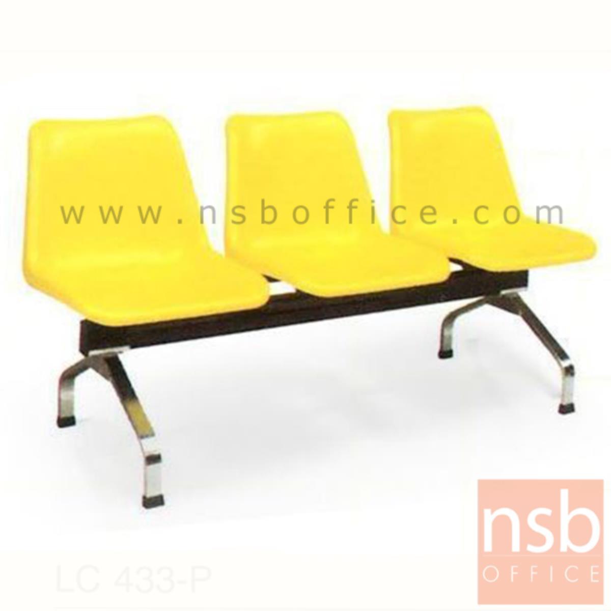 B28A063:เก้าอี้นั่งคอยเฟรมโพลี่ รุ่น Daihatsu (ไดฮัทสุ) 2 ,3 ,4 ที่นั่ง ขนาด 105W ,151W ,203W cm. ขาเหล็ก