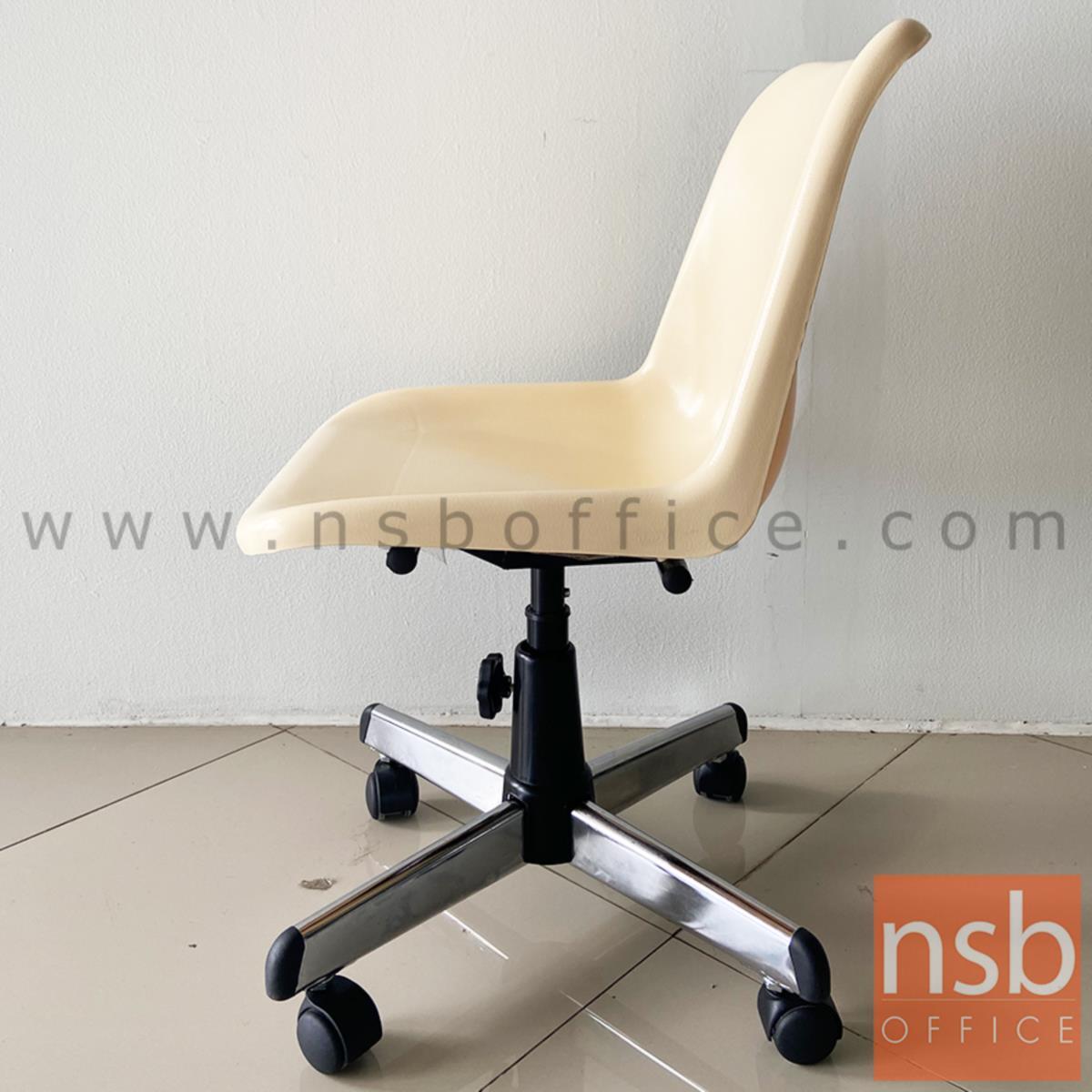 เก้าอี้อเนกประสงค์เฟรมโพลี่ รุ่น Harold (แฮร์โรลด์)  ขาเหล็กชุบโครเมี่ยม