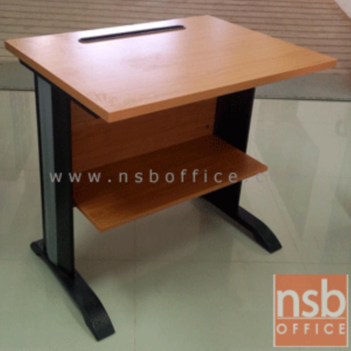 A18A015:โต๊ะวางปริ้นเตอร์ พร้อมชั้นวางกระดาษด้านล่าง Print desk - C