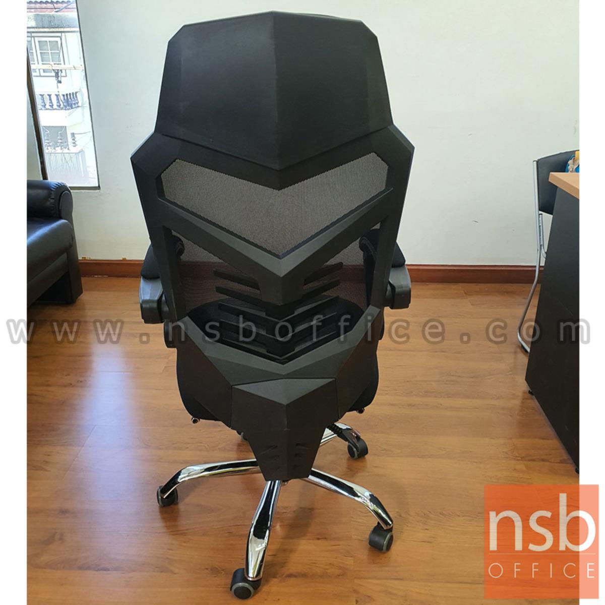 เก้าอี้สำนักงานหลังเน็ต รุ่น Megatron (เมกะทรอน)  ขาเหล็กชุบโครเมี่ยม