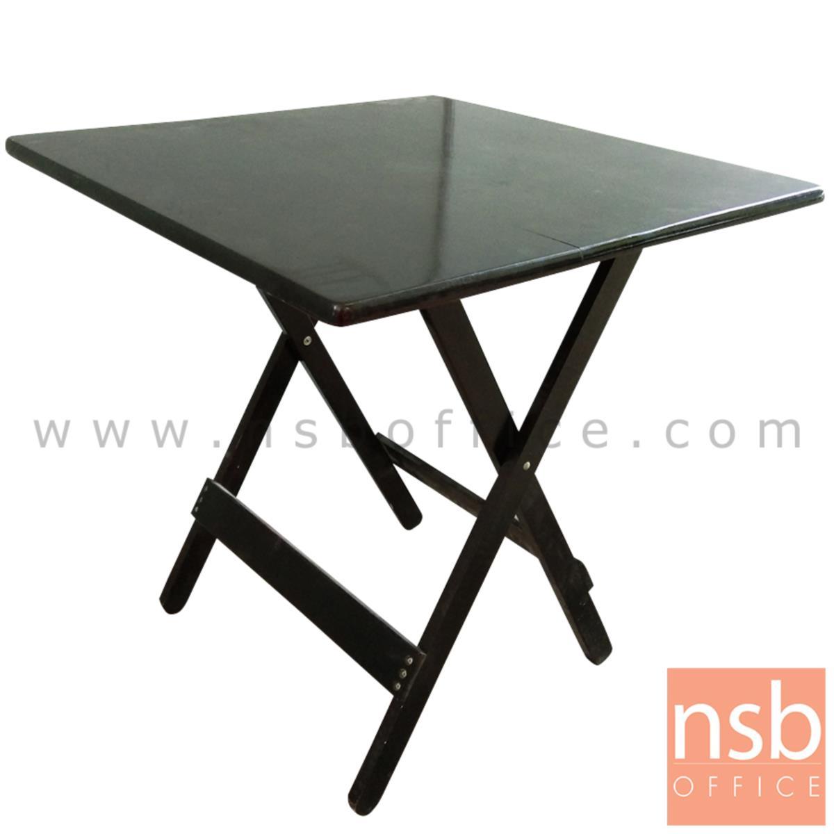 A14A194:โต๊ะพับไม้ยางพารา รุ่น Zinnia (ซินเนียร์) ขนาด 60W ,75W cm. ขาไม้