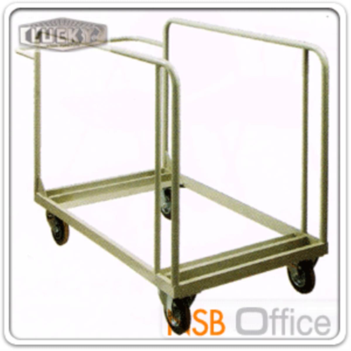 รถเข็นโต๊ะพ่นสีล้อเลื่อน รุ่น LUCKY-CMC-1800 ขนาด 81W cm. โครงเหล็กพ่นสี