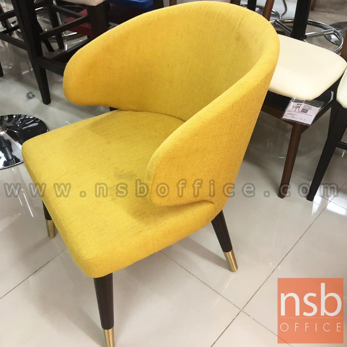 เก้าอี้โมเดิร์นหุ้มผ้า รุ่น Coldplay (โคลเพลย์)  โครงขาเหล็ก