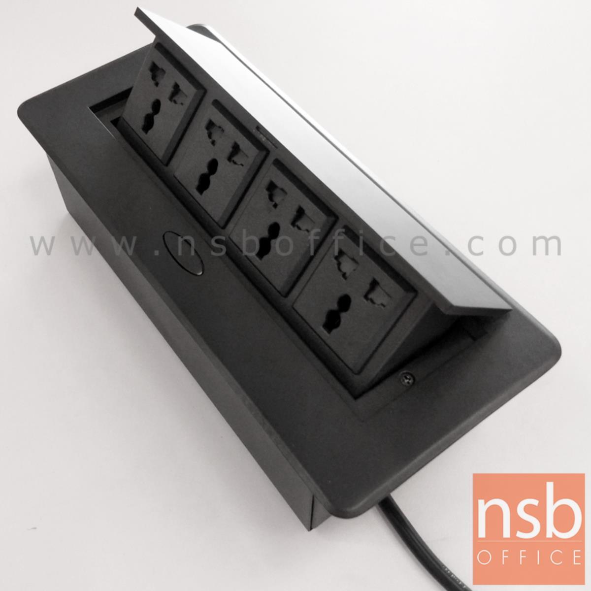 A24A052:ป๊อปอัพเหลี่ยมสีดำ 4 ปลั๊กเสียบ รุ่น Conrad (คอนราด) มีสายไฟต่อยาว 150 cm