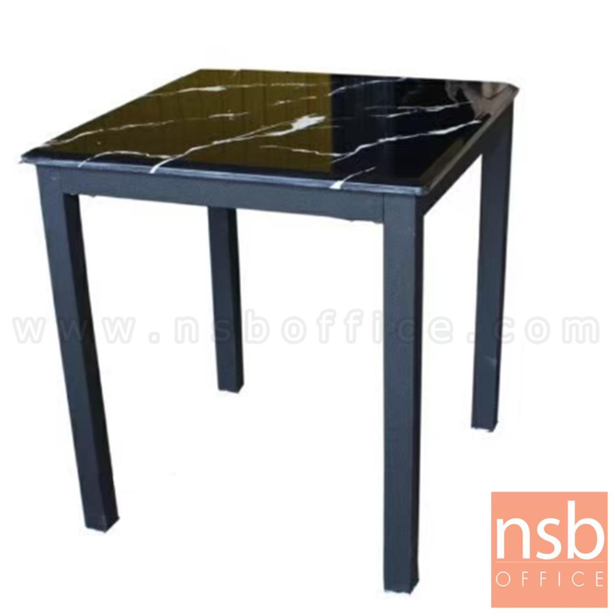 G14A232:โต๊ะรับประทานอาหาร รุ่น Gouda (เกาดา) ขนาด 70W*70H cm. ขาเหล็ก