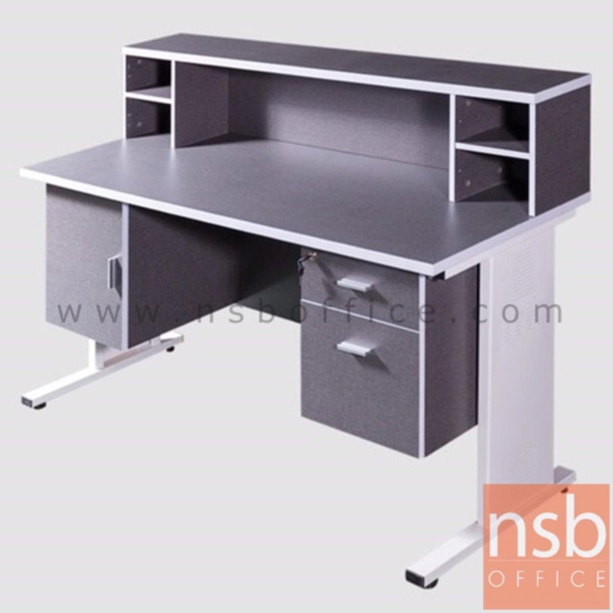 A11A082:โต๊ะเคาน์เตอร์หน้าตรง 2 ลิ้นชัก 1 บานเปิด รุ่น Advance (แอดวานส์) ขนาด 150W cm. ขาเหล็ก