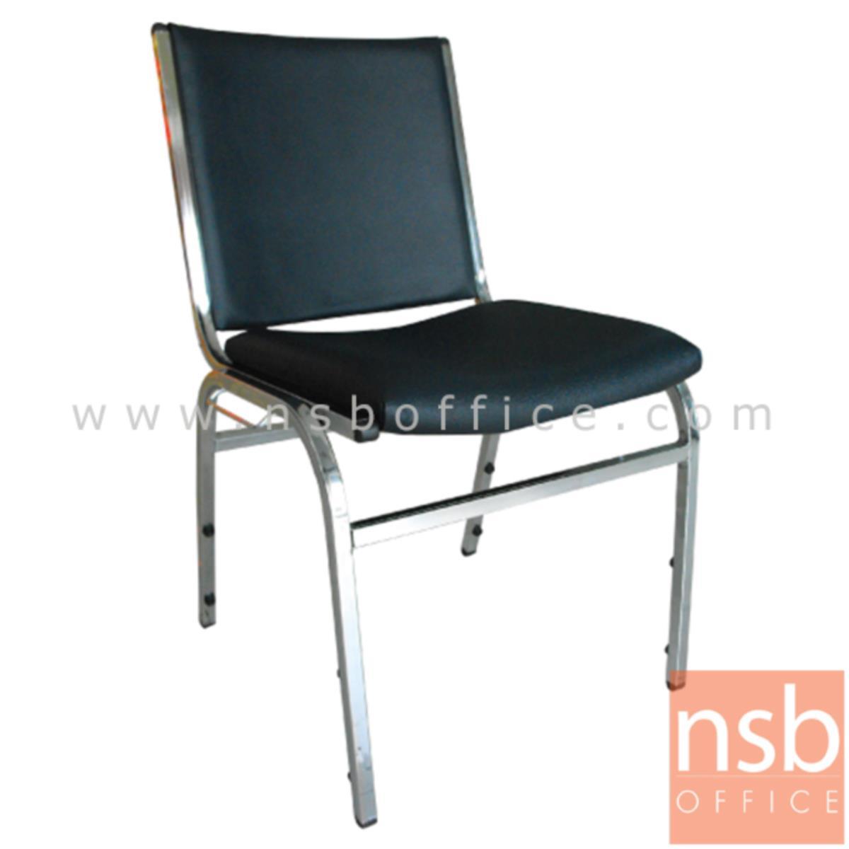 B05A123:เก้าอี้อเนกประสงค์ รุ่น Blonsky (บลอนสกี้)  ขาเหล็กชุบโครเมี่ยม