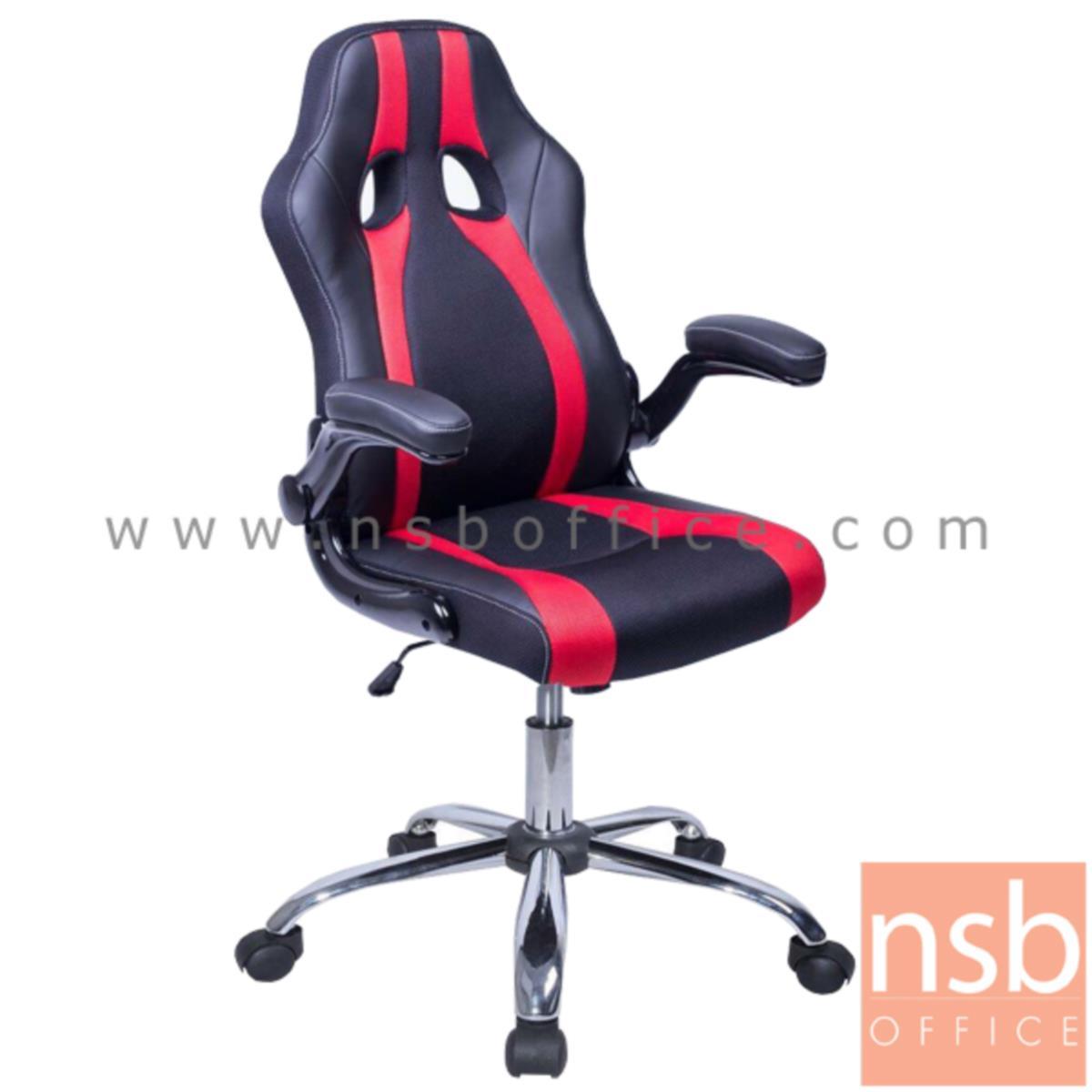 B01A417:เก้าอี้ผู้บริหาร รุ่น Patrick (แพทริก)  โช๊คแก๊ส มีก้อนโยก ขาเหล็กชุบโครเมี่ยม