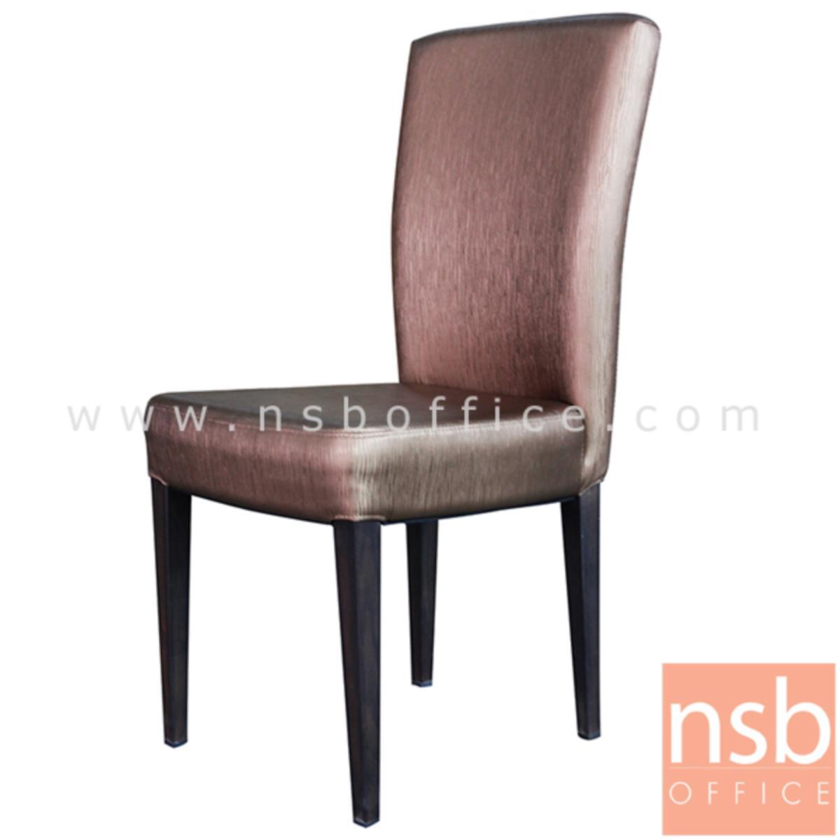 B08A063:เก้าอี้เหล็กหุ้มด้วยหนัง PU รุ่น Chadwick (แชดวิก) ขาเหล็กพ่นสีไม้จริง