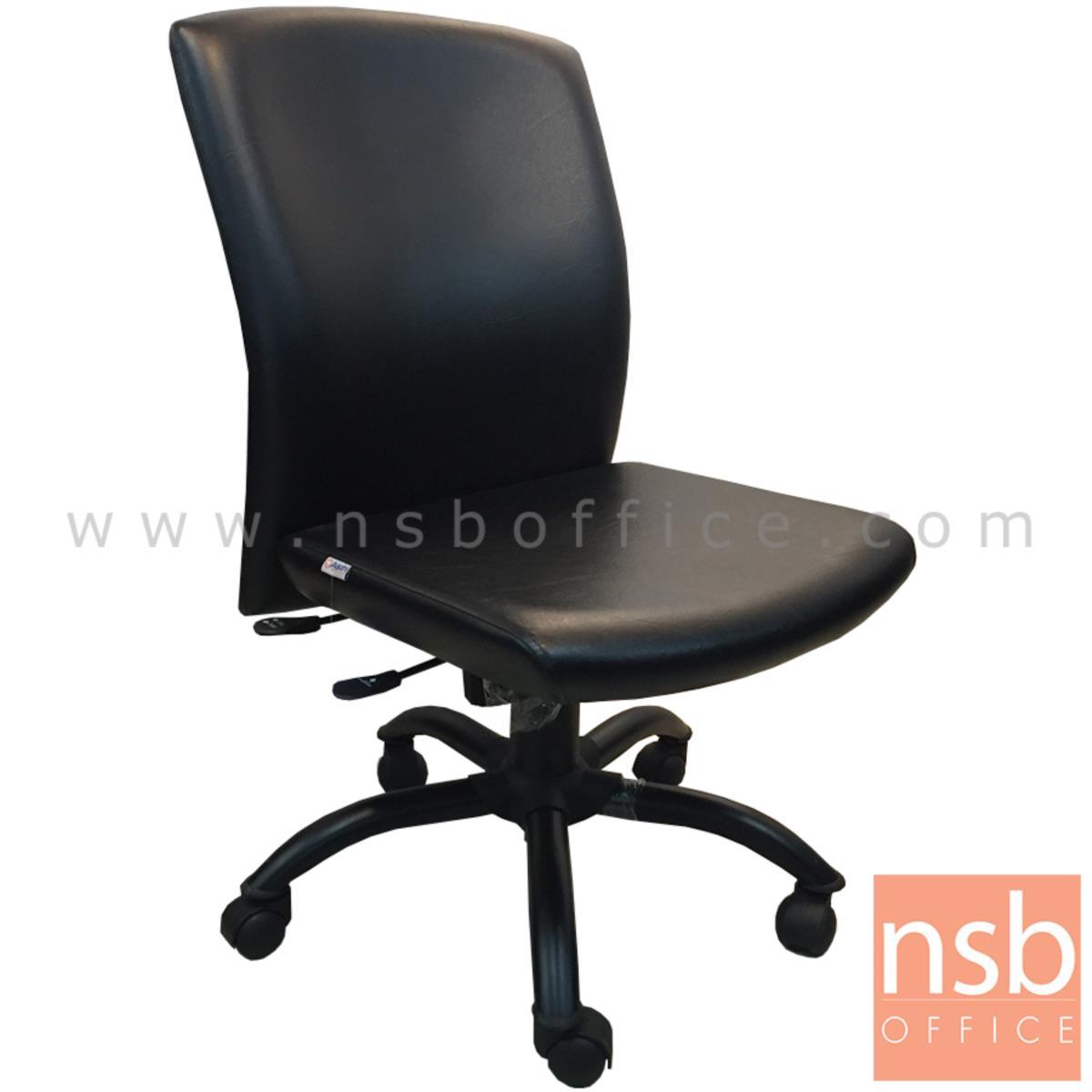 B28A030:เก้าอี้สำนักงาน รุ่น Gregory (เกรกอรี่)  โช๊คแก๊ส มีก้อนโยก ขาเหล็กพ่นดำ