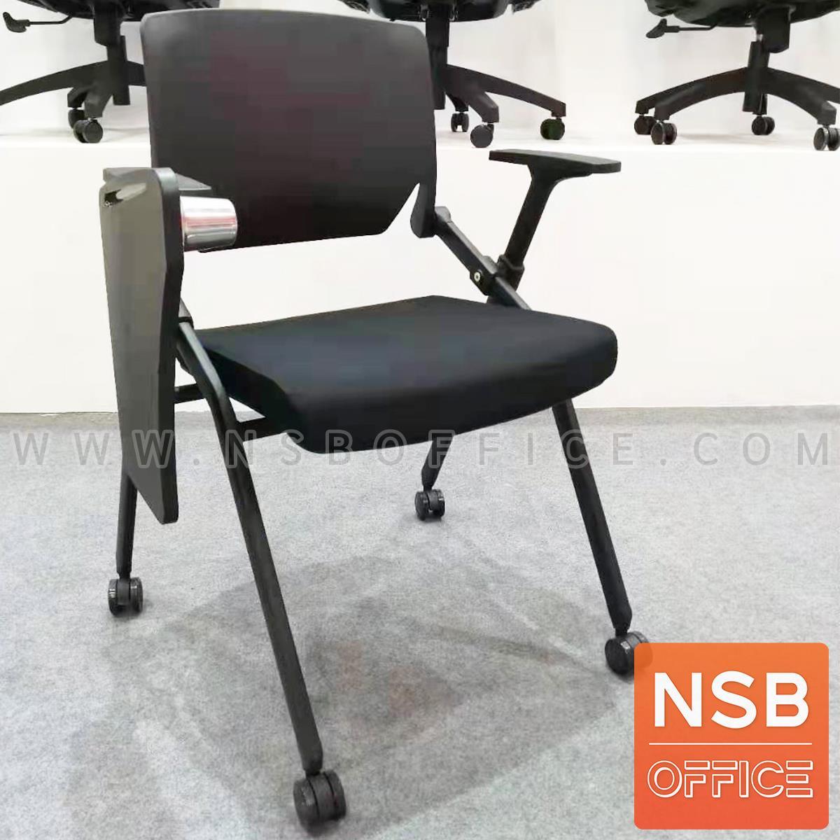 เก้าอี้เลคเชอร์ รุ่น Neo (นีโอ)  ขาเหล็กพ่นดำ