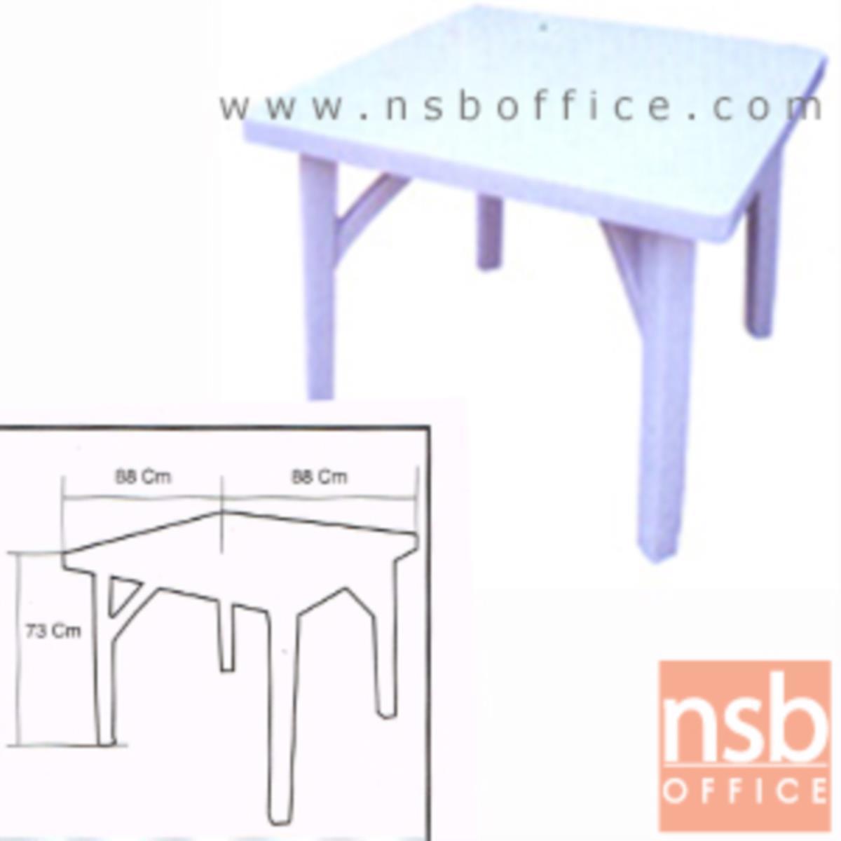 โต๊ะหน้าพลาสติก รุ่น TD-002  ขนาด 88W cm.