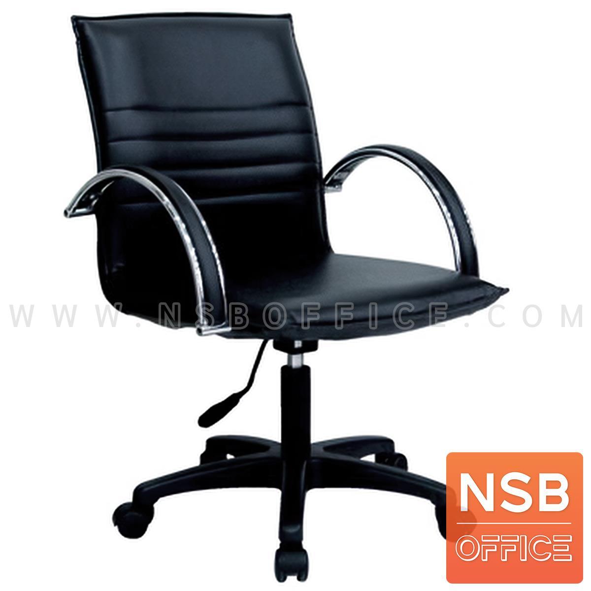 B03A512:เก้าอี้สำนักงาน รุ่น Hooch (ฮูช)  โช๊คแก๊ส มีก้อนโยก ขาพลาสติก