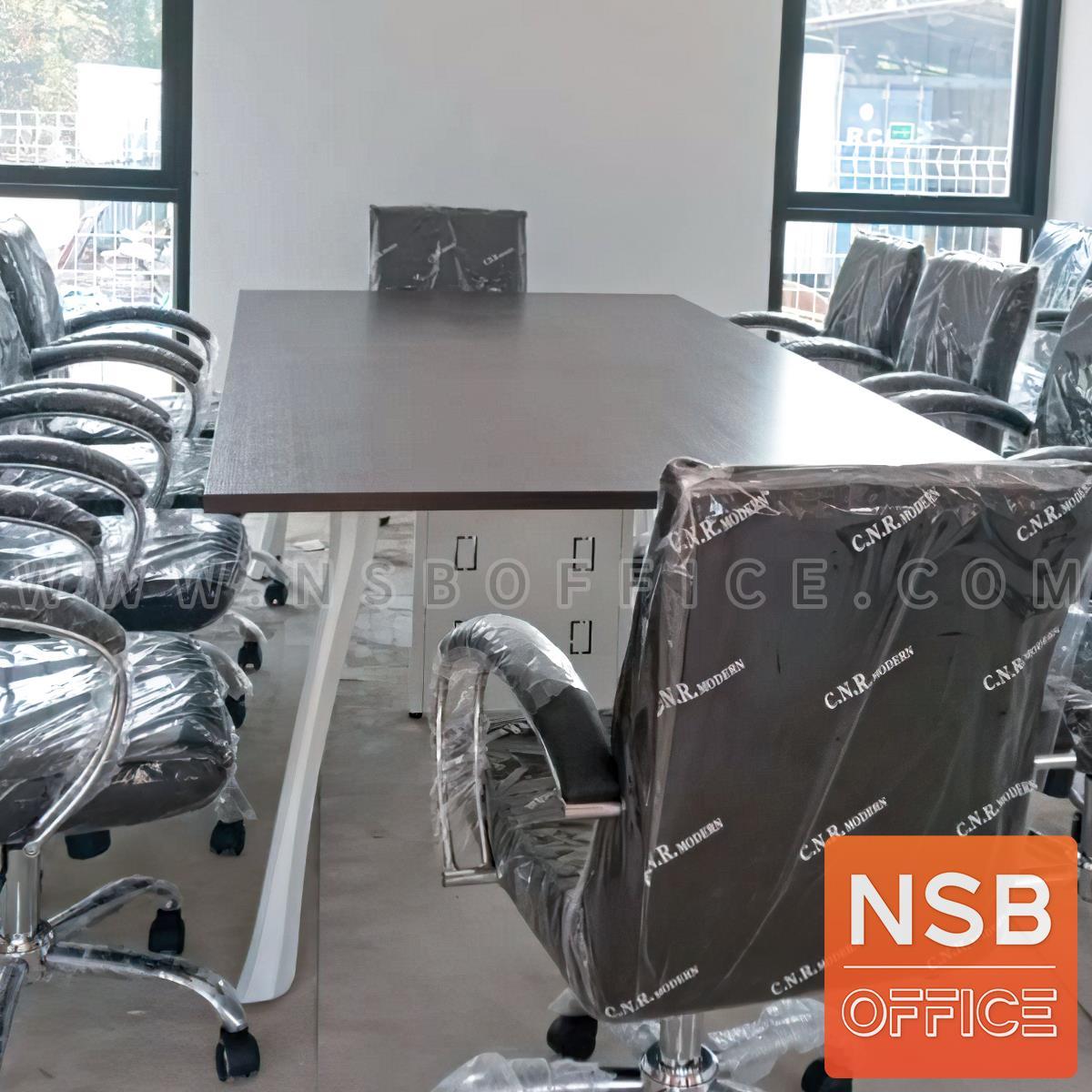 โต๊ะประชุมทรงสี่เหลี่ยม  รุ่น Kelland (เคลแลนด์) ขนาด 240W cm. ขาเหล็กสีขาว