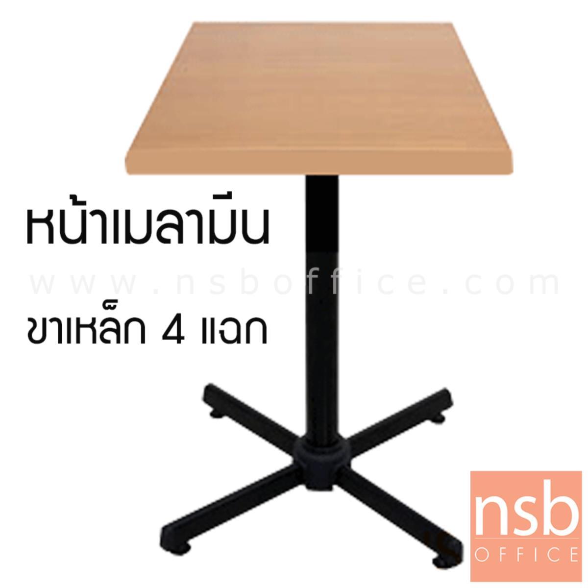 A07A039:โต๊ะหน้าเมลามีน 25 มม. รุ่น  Beaumont 2 (โบมอนต์ 2) ขนาด 60W ,75W ,60Di ,75Di cm.  ขาเหล็กฐาน 4 แฉกสีดำ
