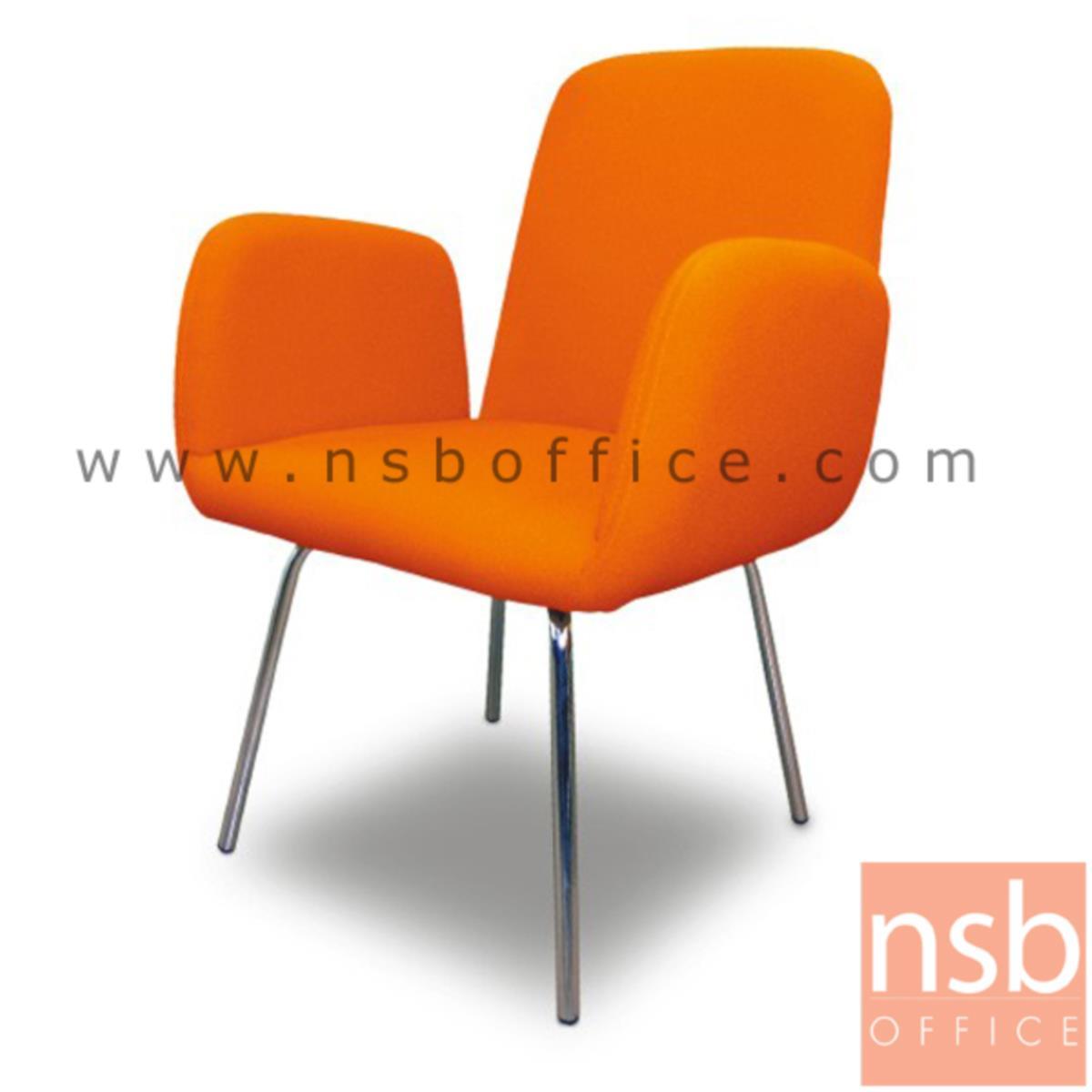 B22A014:เก้าอี้พักผ่อนหนังเทียม  รุ่น Knopfler (นอฟเลอร์) ขนาด 61W cm. ขาเหล็กชุบโครเมี่ยม