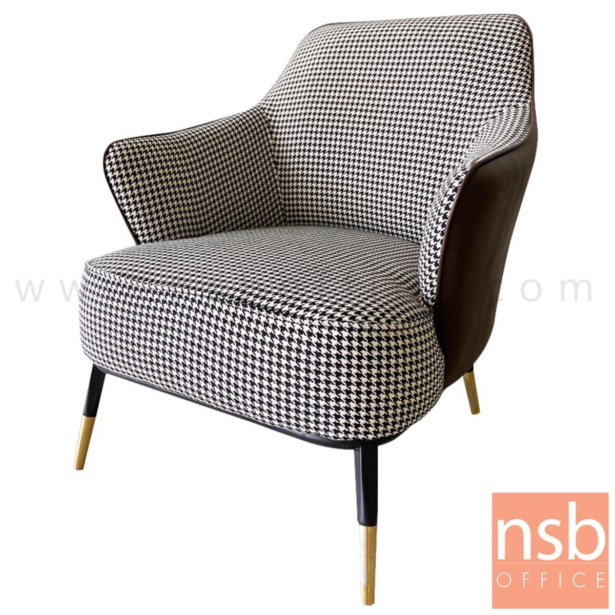 B29A372:เก้าอี้โมเดิร์นหุ้มผ้า รุ่น Lasagne (ลาซันย่า) ขนาด 72W cm.  โครงขาเหล็ก
