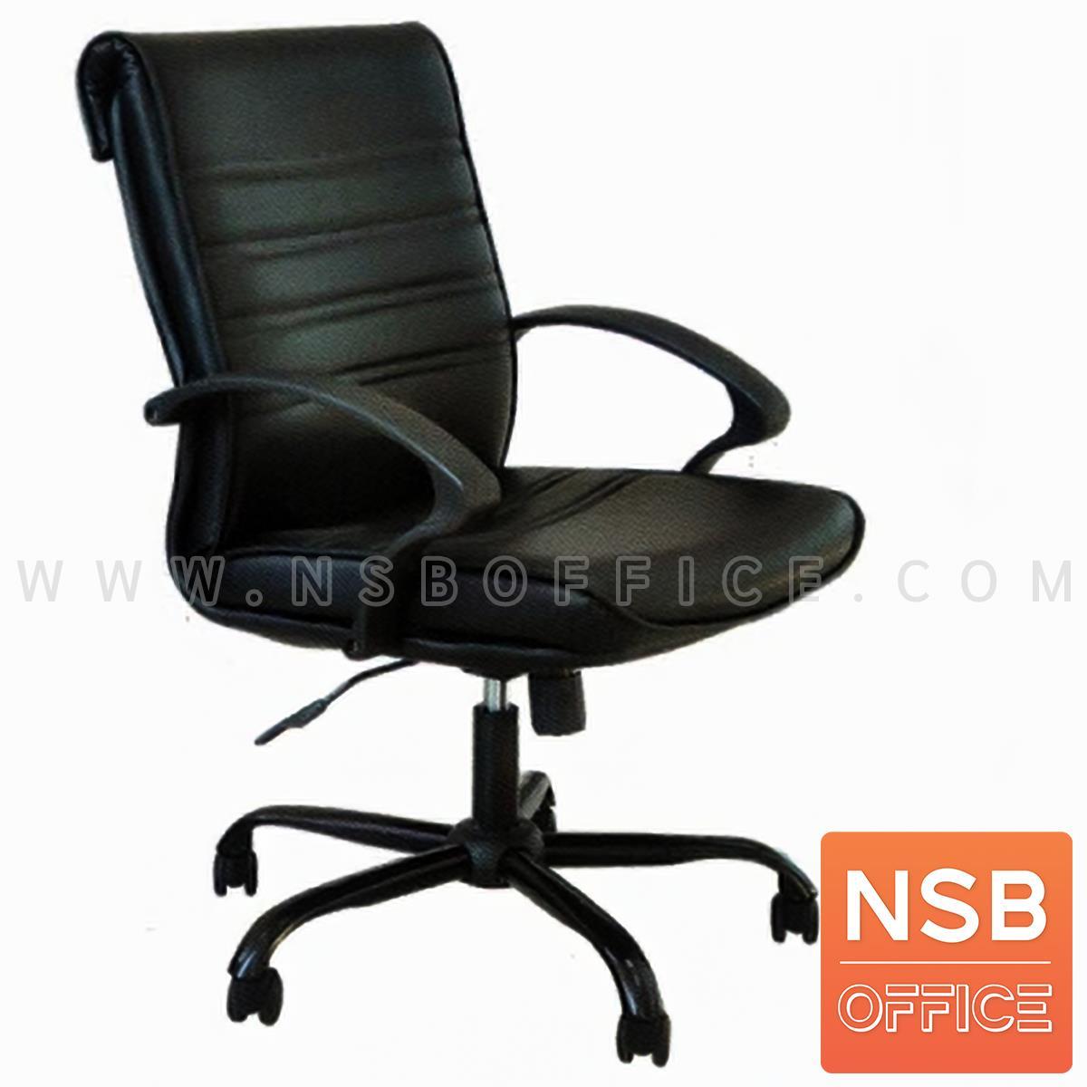 B26A142:เก้าอี้สำนักงาน รุ่น Skyless (สกายเลส)  โช็คแก๊ส ขาเหล็กพ่นดำ