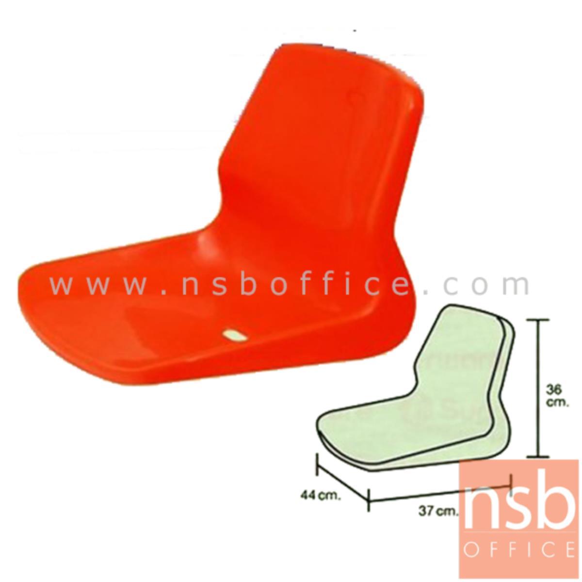 B23A084:เปลือกเก้าอี้พลาสติกโพลี่เต็มตัว   รุ่น Baxter (แบ็กซ์เตอร์)  แบบหนา ( 1 ชิ้น )