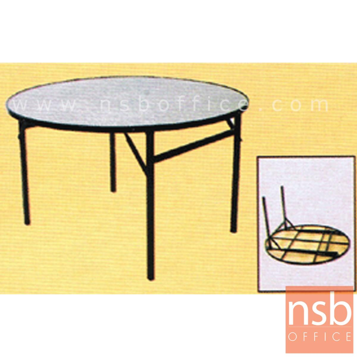 A08A005:โต๊ะพับหน้าไม้   ขนาด 121.5Di cm.  ขาซ่อน 4 ฟุต