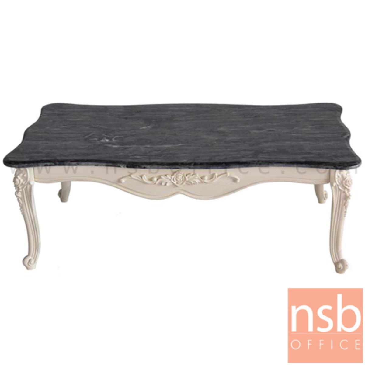 B13A216:โต๊ะกลางหินอ่อน  รุ่น AYUMI-01 ขนาด 120W cm. ขาสลักลาย