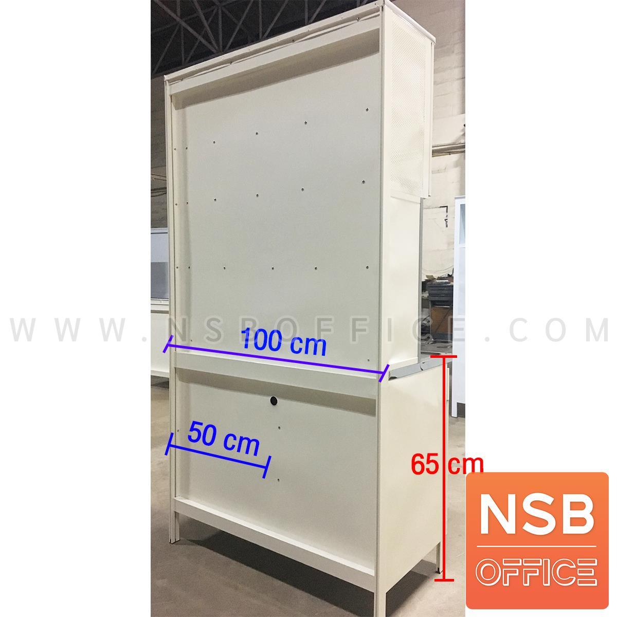 ตู้ครัวสูงอลูมิเนียม พร้อมอ่างซิงค์ หน้าเรียบ  ขนาด 100W*54D*190H cm.