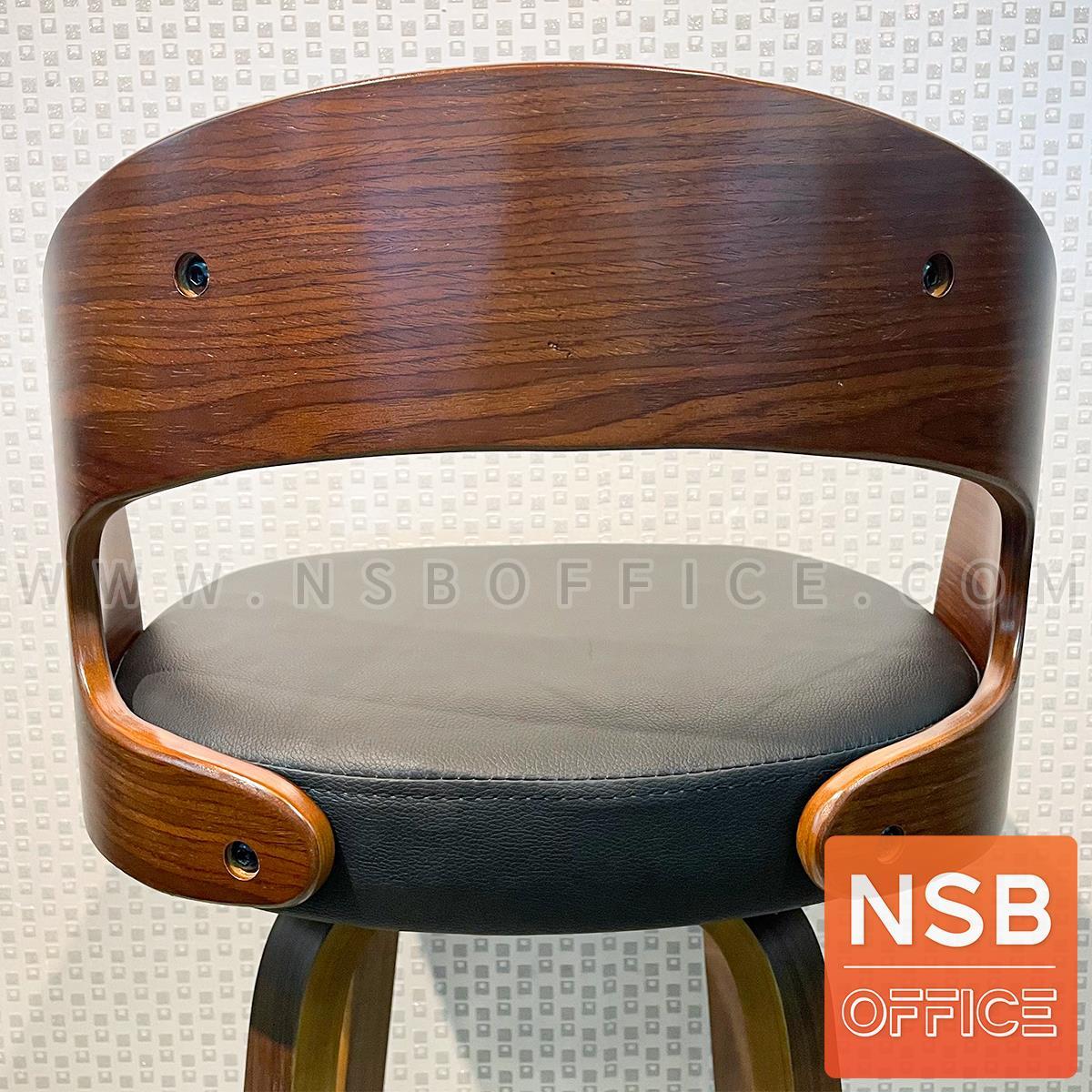 เก้าอี้บาร์สูงหุ้มหนังเทียม รุ่น Dark knight  ขาไม้