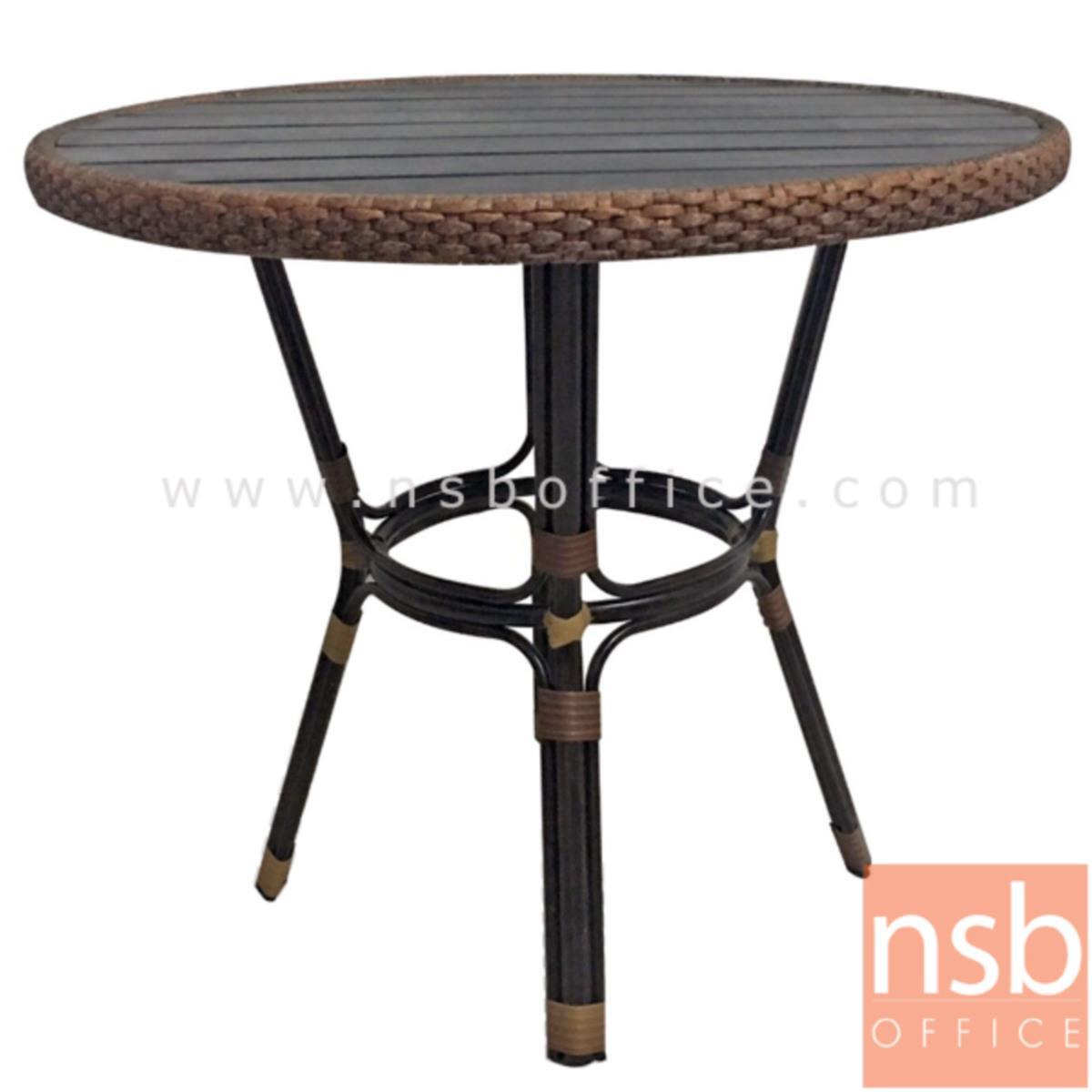 G08A236:โต๊ะหวายสานหน้ากลม 85W cm. หน้าไม้โพลีวูด รุ่น B-179 สีน้ำตาล