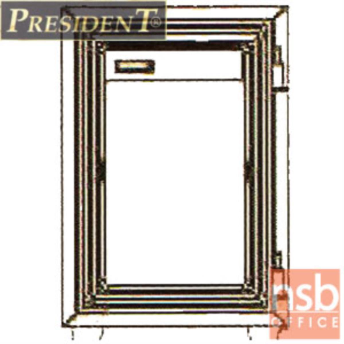 ตู้เซฟนิรภัยชนิดดิจิตอล 50 กก.  รุ่น PRESIDENT-SS2D มี 1 กุญแจ 1 รหัส (รหัสใช้กดหน้าตู้)