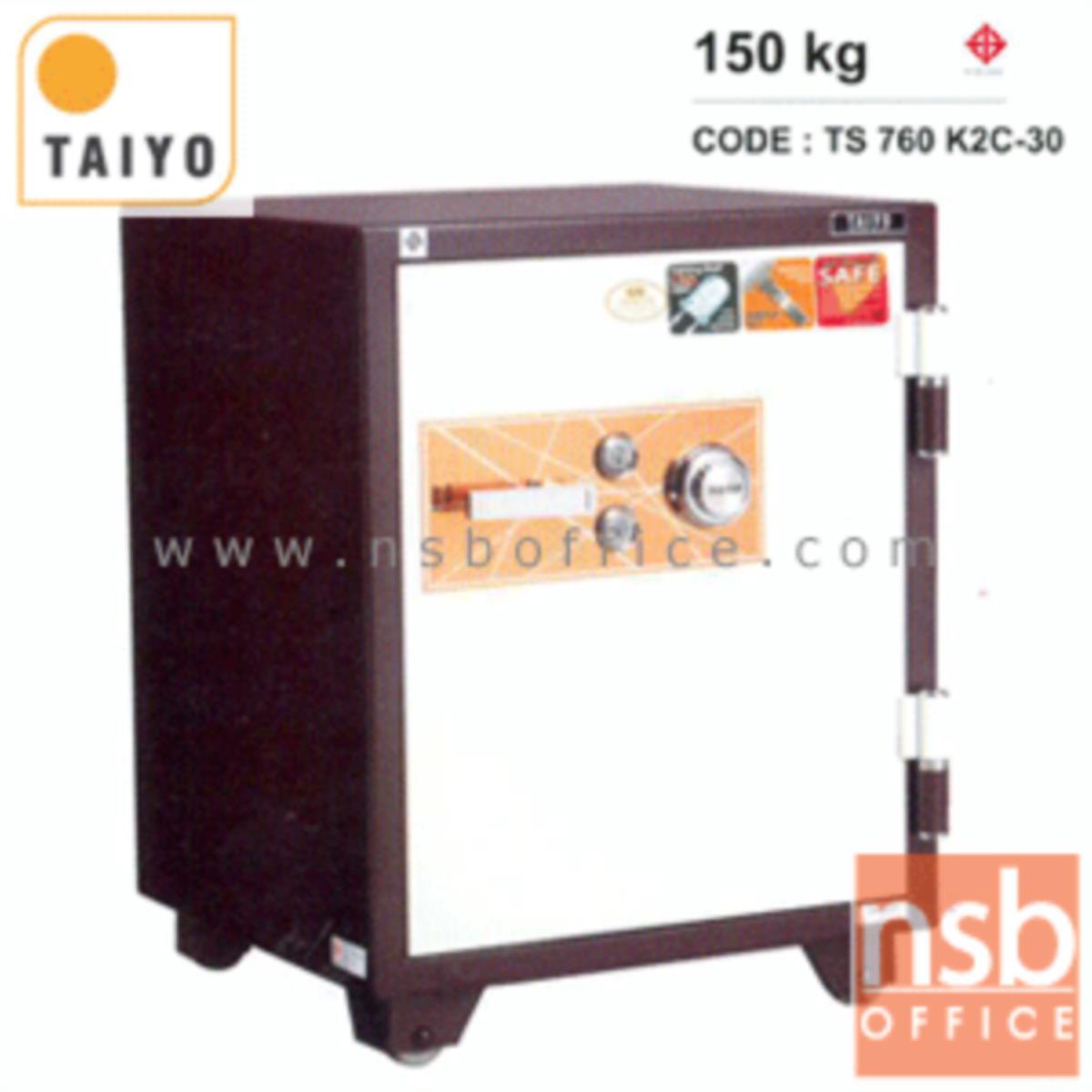 F01A036:ตู้เซฟ TAIYO รุ่น 150 กก. 2 กุญแจ 1 รหัส (TS760K2C-30)