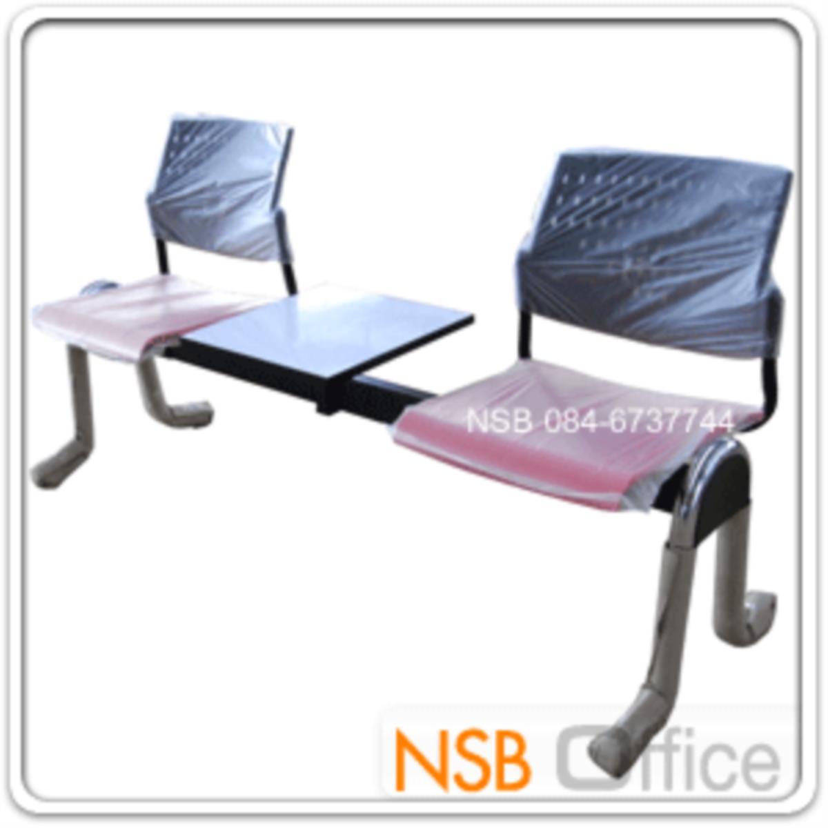 เก้าอี้นั่งคอยเฟรมโพลี่ รุ่น B426 2 ,3 ที่นั่ง ขนาด 162W ,213W cm. พร้อมที่วางของ ขาเหล็ก