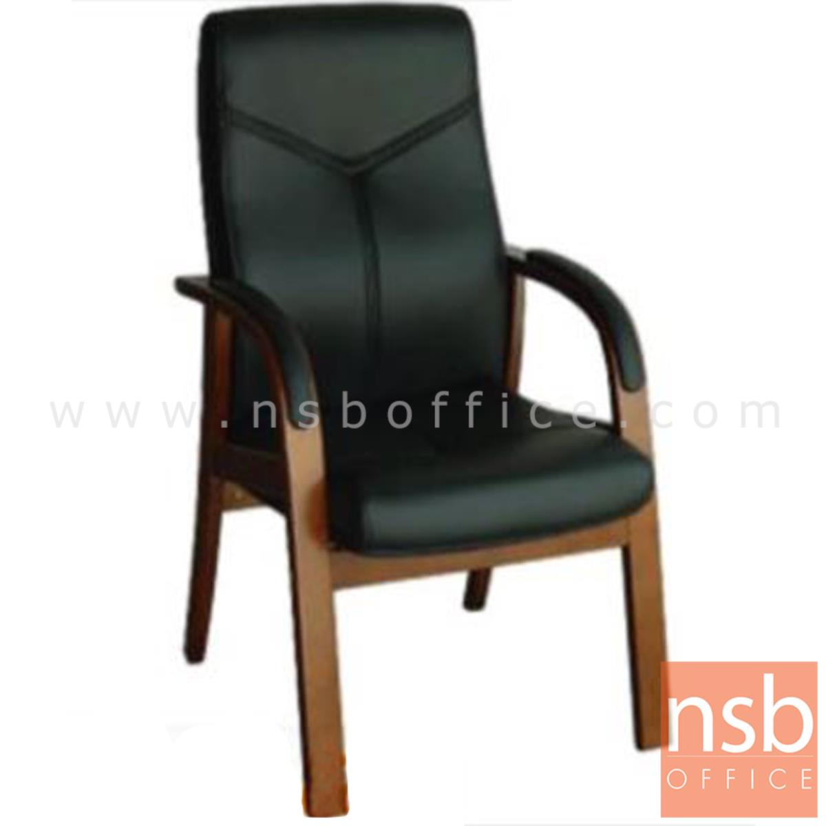 B25A061:เก้าอี้ผู้บริหารหนังเทียม รุ่น Knox (นอกซ์)  ขาไม้