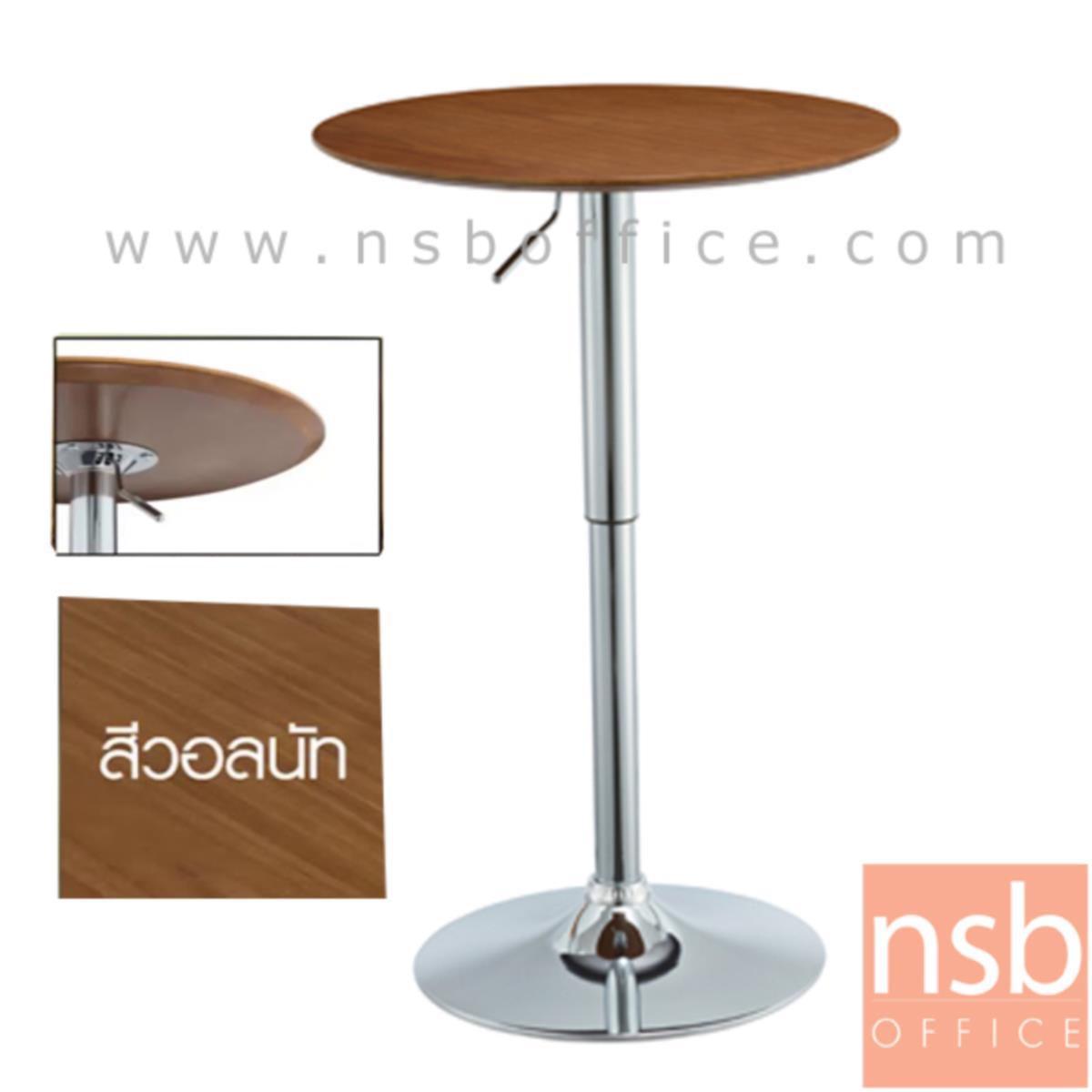 A09A121:โต๊ะบาร์หน้าไม้กลม  รุ่น Kingsmill ขนาด 60Di cm. โช๊คแก๊ส ฐานขาเหล็กชุบโครเมี่ยม