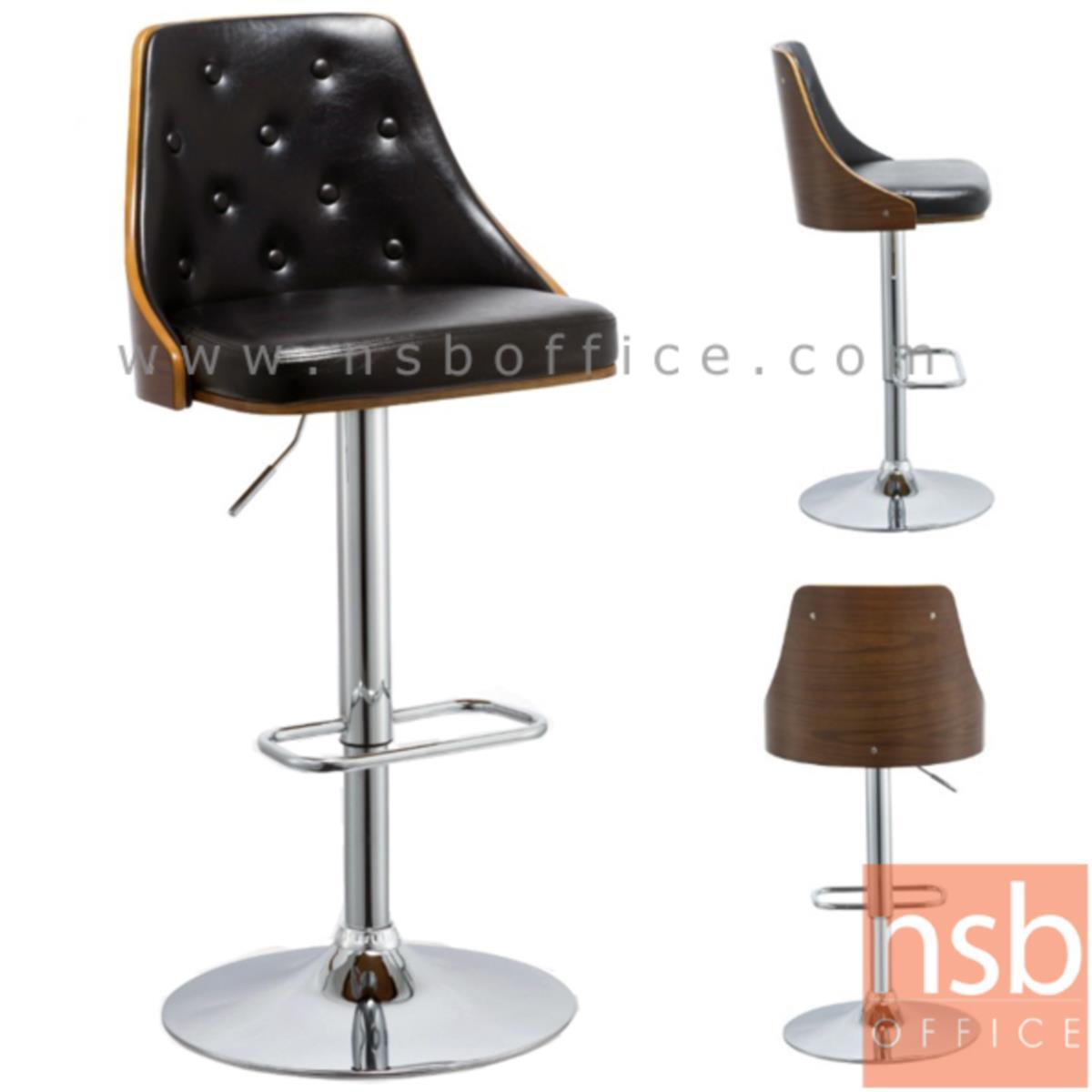 B18A040:เก้าอี้บาร์สูงหนัง PU BY-CAST รุ่น BHS-8871 ขนาด 49.5W cm. โช๊คแก๊ส ขาโครเมี่ยมฐานจานกลม