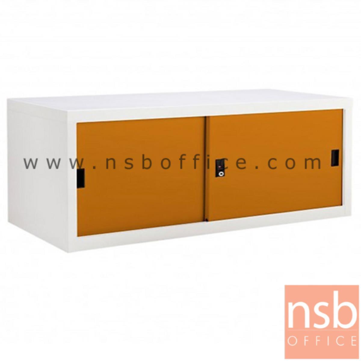 ตู้เหล็กบานเลื่อนทึบเตี้ย 3 ฟุต หน้าสีสัน สีขาวครีม 88W*40.7D*44H cm รุ่น USB-1