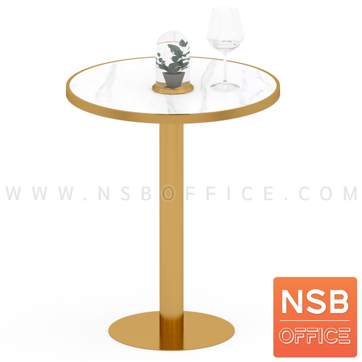 A14A284:โต๊ะบาร์ COFFEE รุ่น Kristel (คริสเทล)  หน้าท็อปหินอ่อน โครงขาสเตนเลสสีทอง
