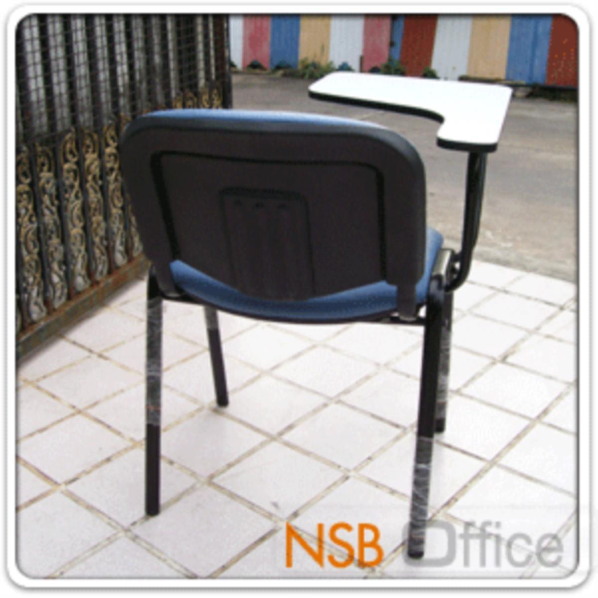 เก้าอี้เลคเชอร์เฟรมโพลี่ รุ่น 0601 ขาเหล็กพ่นดำ