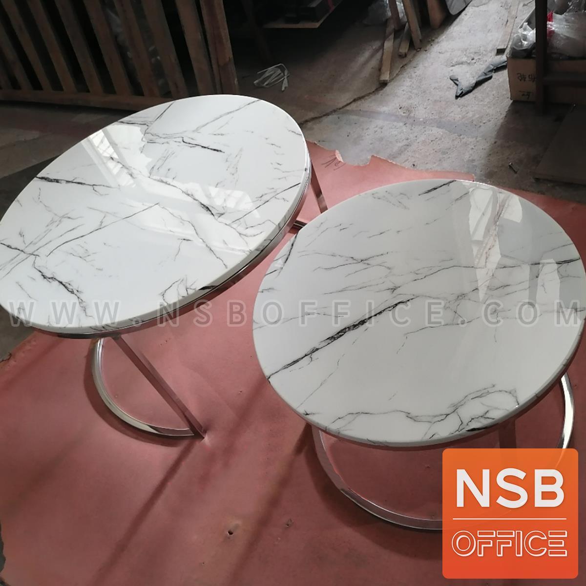 B13A302:โต๊ะกลางหินอ่อนสีขาว รุ่น Lightup (ไลท์อัพ)  ขาสแตนเลสเงิน