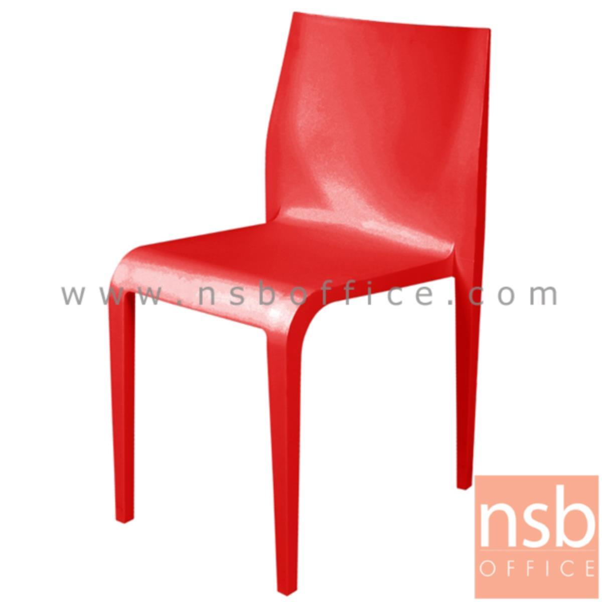 เก้าอี้โมเดิร์นพลาสติกล้วน(PP) รุ่น PP9213 ขนาด 43.5W cm.