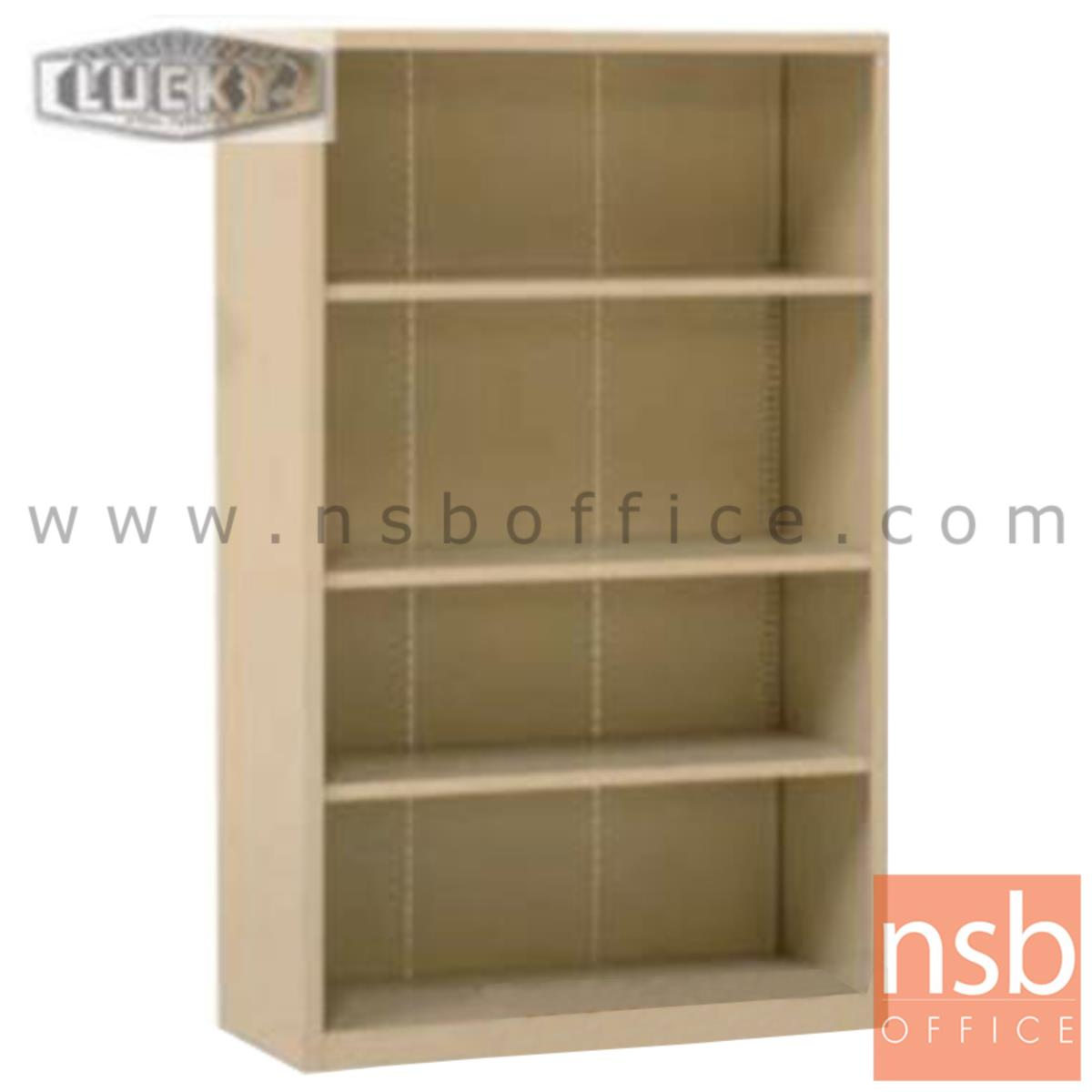 E28A032:ตู้วางหนังสือ 4 ช่องโล่ง 76.2W*32D*121.9H cm. รุ่น LUCKY-SB-3048