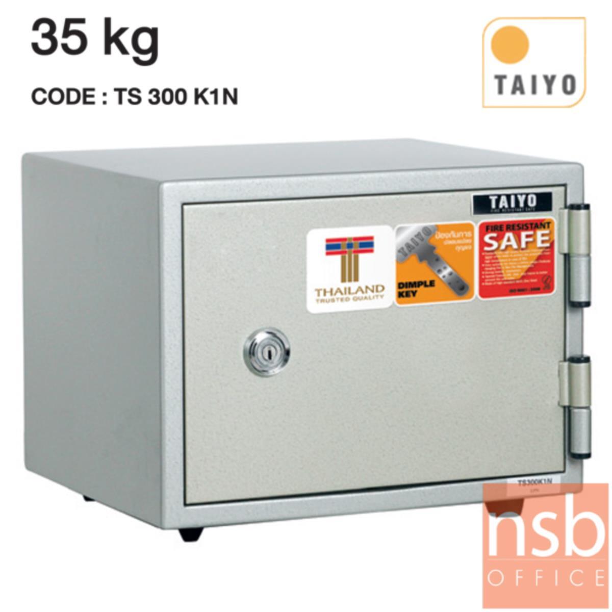 F01A001:ตู้เซฟ TAIYO 35 กก. 1 กุญแจ ไม่มีรหัส   (TS 300 K1N)