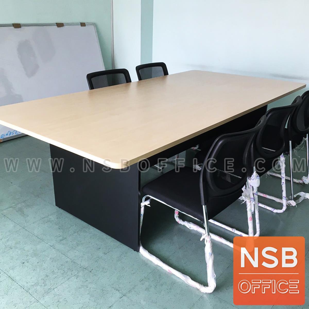 โต๊ะประชุมทรงสี่เหลี่ยมมุมมน รุ่น Morocco (โมรอคโค)  เมลามีนล้วน