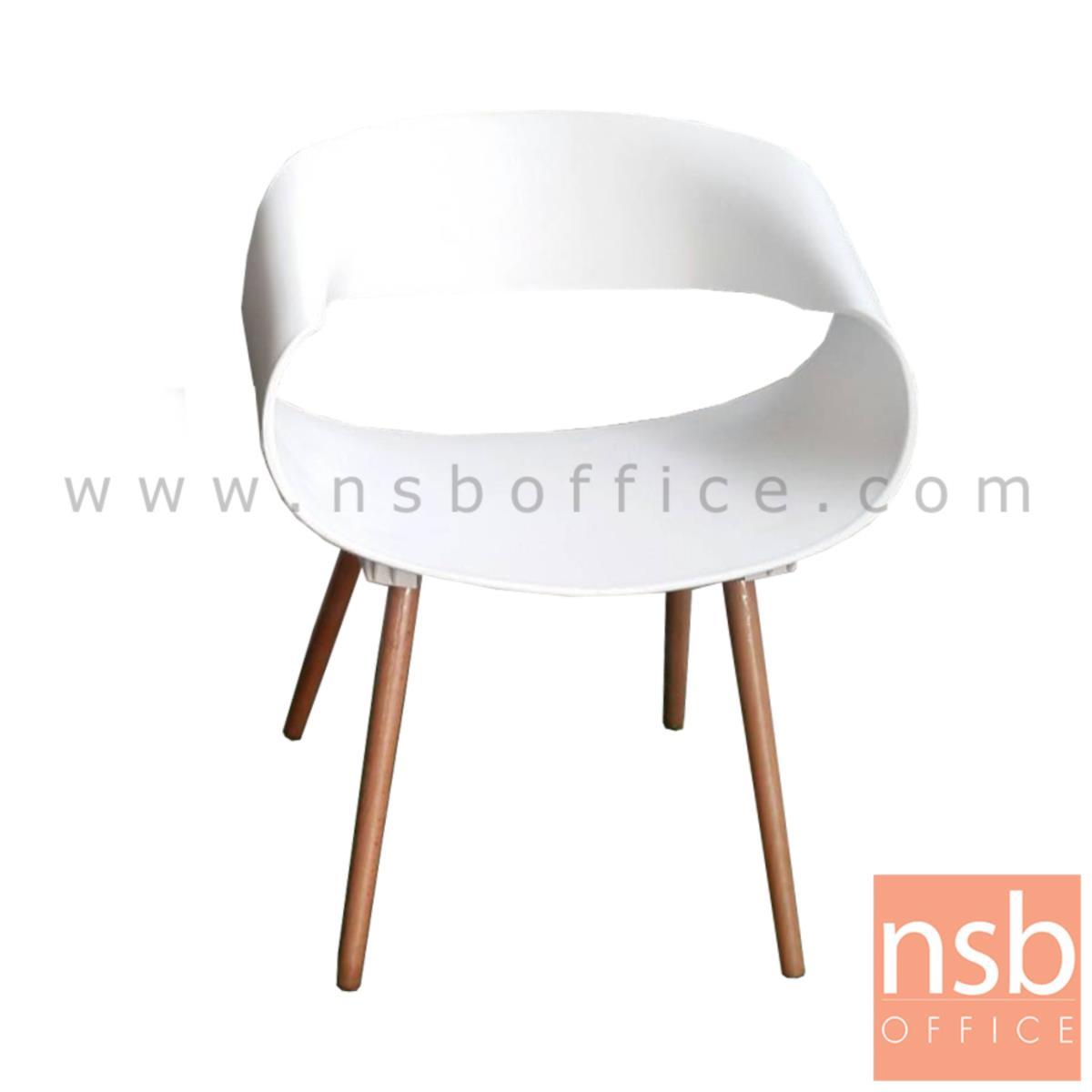 เก้าอี้โมเดิร์นพลาสติก(PP) รุ่น PN-9821 ขนาด 61W cm. โครงขาไม้