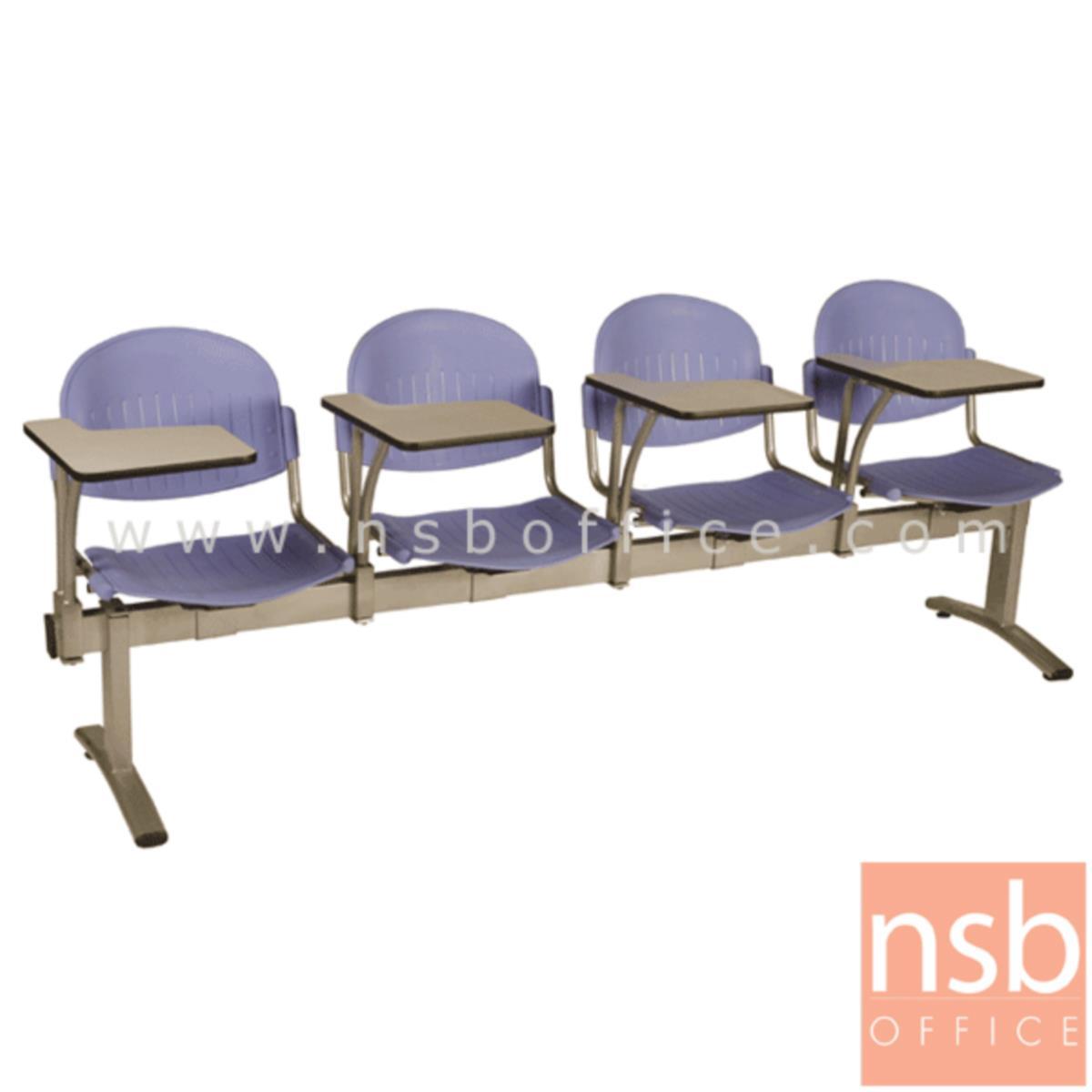เก้าอี้เลคเชอร์แถวเฟรมโพลี่  รุ่น D956  2 ,3 และ 4 ที่นั่ง ขาเหล็กสีบรอนซ์เทา